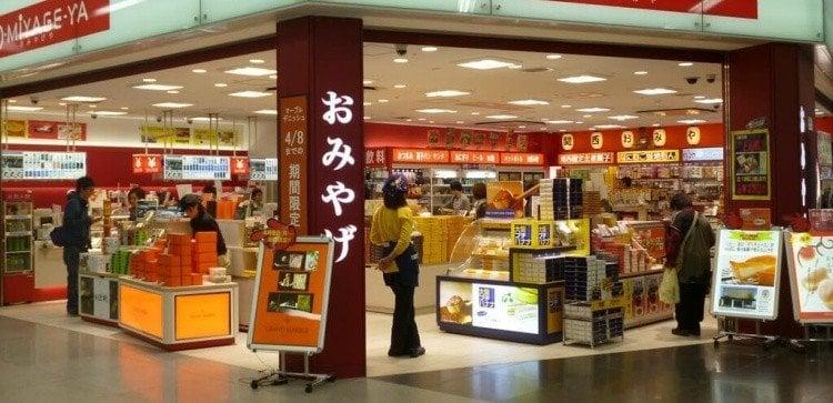 Natal no japão – como os japoneses comemoram o kurisumasu?