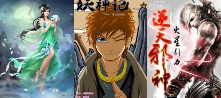 Animes Chineses - Indicações e lista completa -  1