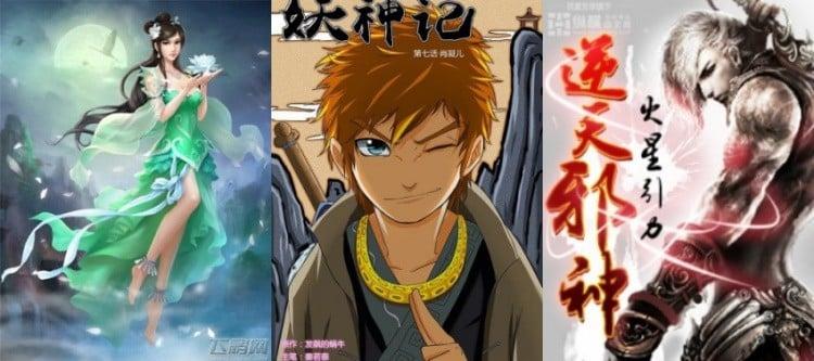 Animes Chineses - Indicações e lista completa - novelschinesas 1