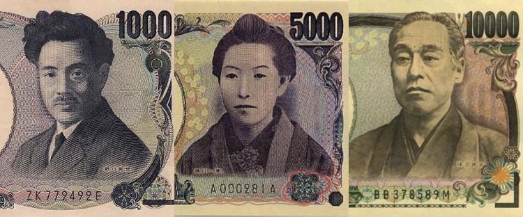 Los rostros del dinero japonés - yen - yen 1