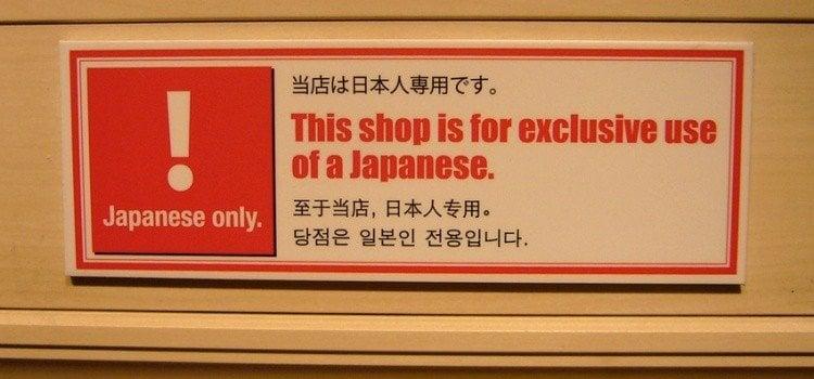 preconceito, xenofobia
