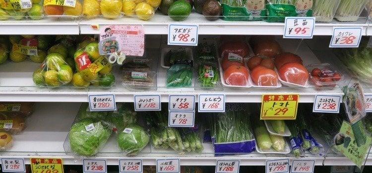 Kudamono - Nome das Frutas em Japonês