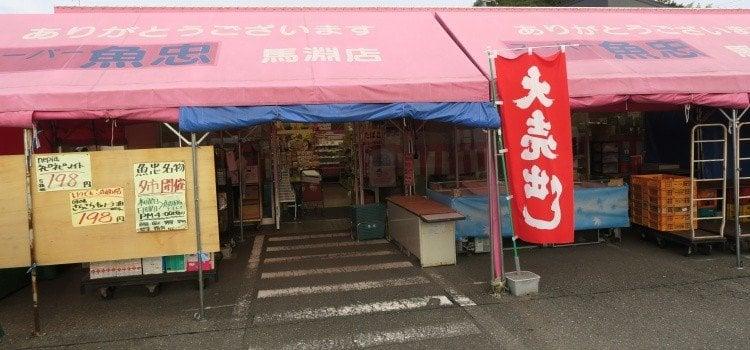 Pequena vendinha de verduras, super barata no meio do nada no japão.
