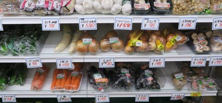 果物と野菜 - Frutas e Vegetais ポルトガル語