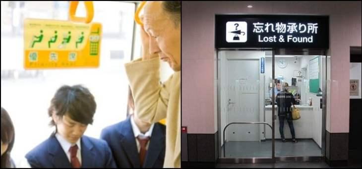 Costumes e regras nos transportes públicos do Japão