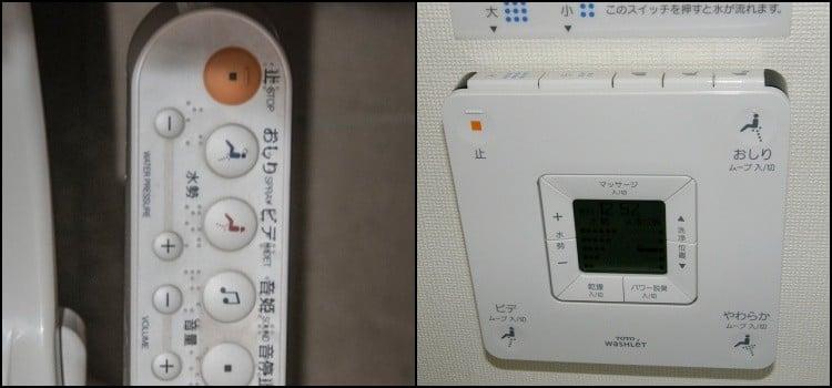 Como usar o banheiro eletrônico no Japão