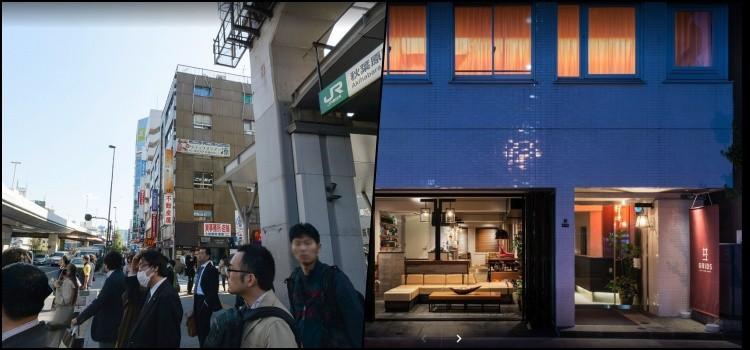 Viagem ao Japão - Minha experiência em Akihabara 1