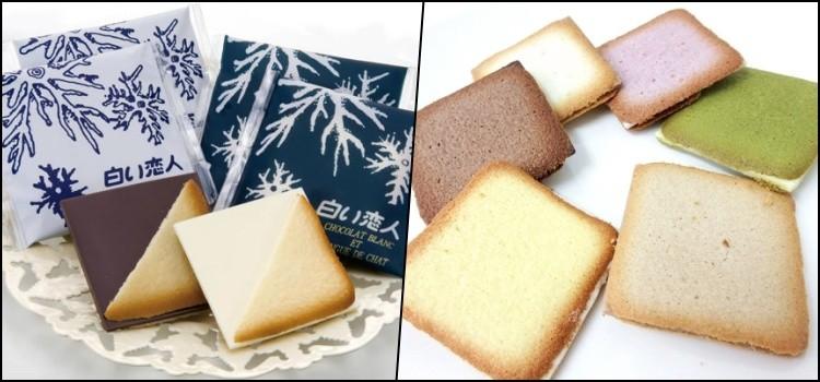 Receita de shiroi koibito – biscoito