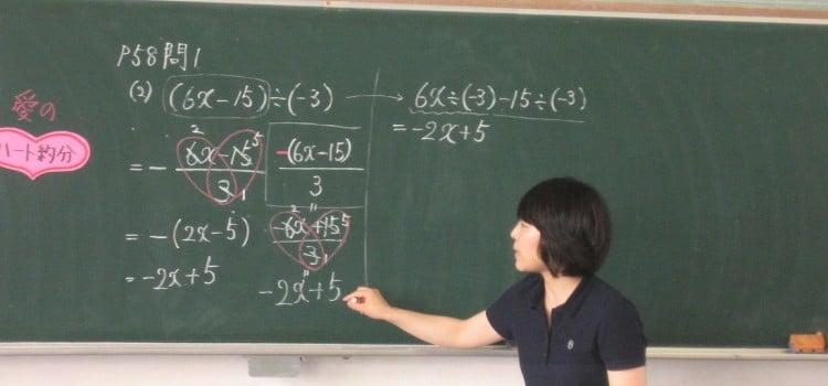Làm thế nào để học tập ở Nhật Bản miễn phí
