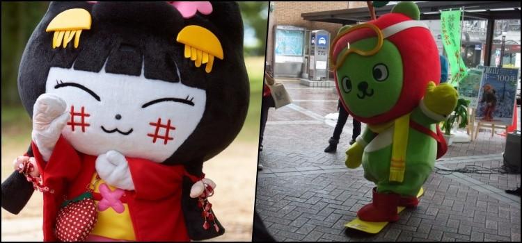 Mascotes Japoneses - Curiosidades e fofuras