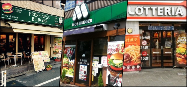 Fast Food no Japão - Como são? Quais os mais populares?