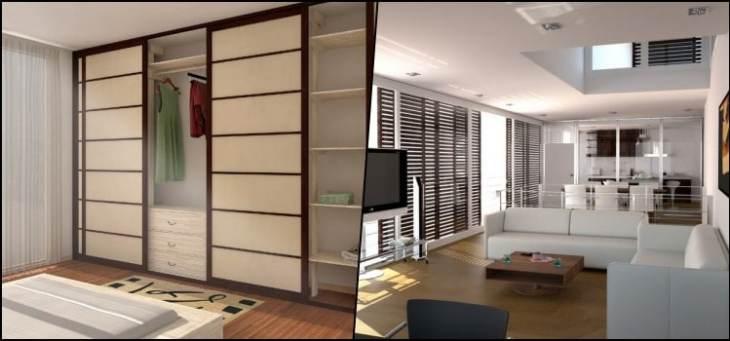 Apartamento no Japão - São pequenos ou práticos?