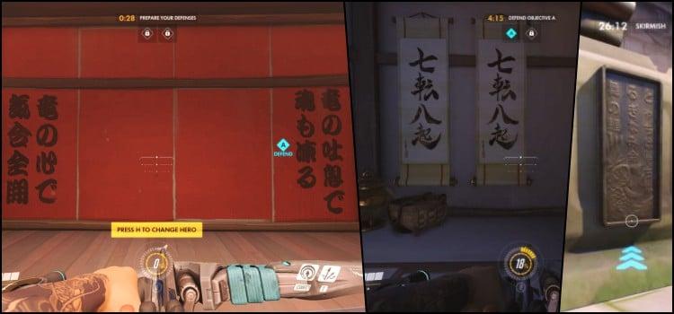 Curiosidades e Frases do Overwatch em japonês