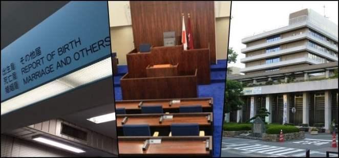 Prefeitura no Japão - Conheça seus inúmeros serviços