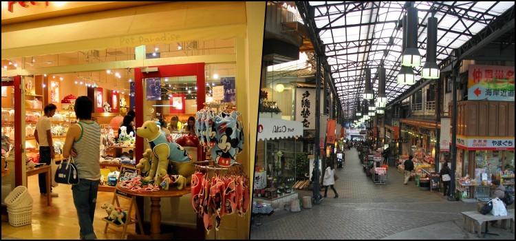 Exemplos de Honestidade e Segurança nas lojas do Japão - lojas 2