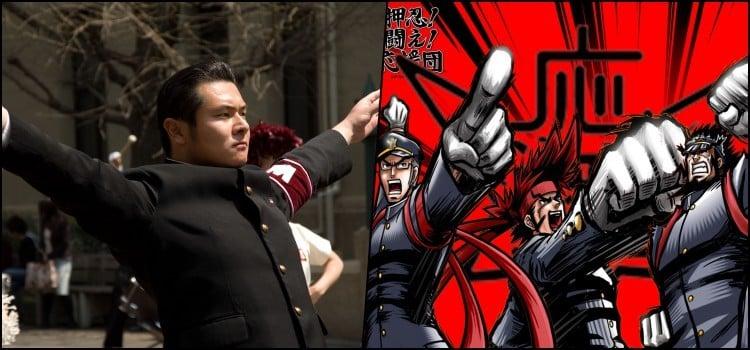 A braçadeira vermelha de liderança no Japão