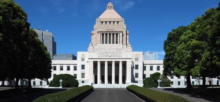 Campanhas política, partidos e eleições no japão