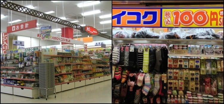 100 Yen Shop - As lojas econômicas e gigantescas do Japão