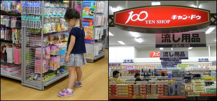 Tienda de 100 yenes: las gigantescas tiendas económicas de Japón