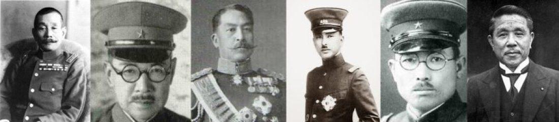 Massacre de Nanquim - Lado Negro do Japão -  2