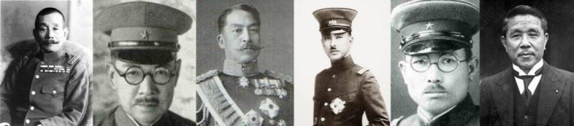 Massacre de Nanquim - Lado Negro do Japão - matsui horz 2