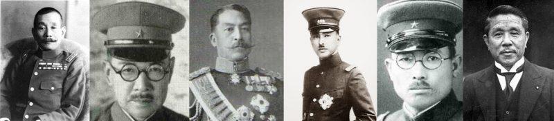 Massacre de nanquim – lado negro do japão