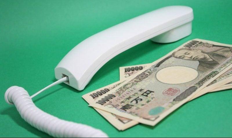 Kakeibo- Método japonês de economizar dinheiro