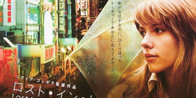 Lista de Filmes estrangeiros filmados no Japão - lost in translation 1