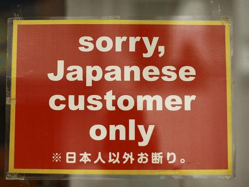 Estabelecimentos que proíbem entrada de estrangeiros - only 1