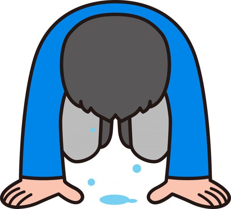 Tabus sociais do japão – duas palavras proibidas