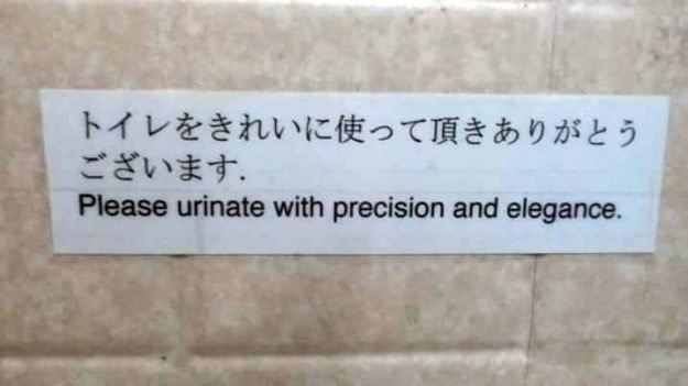 Engrish - 15 moments that slaughtered the English