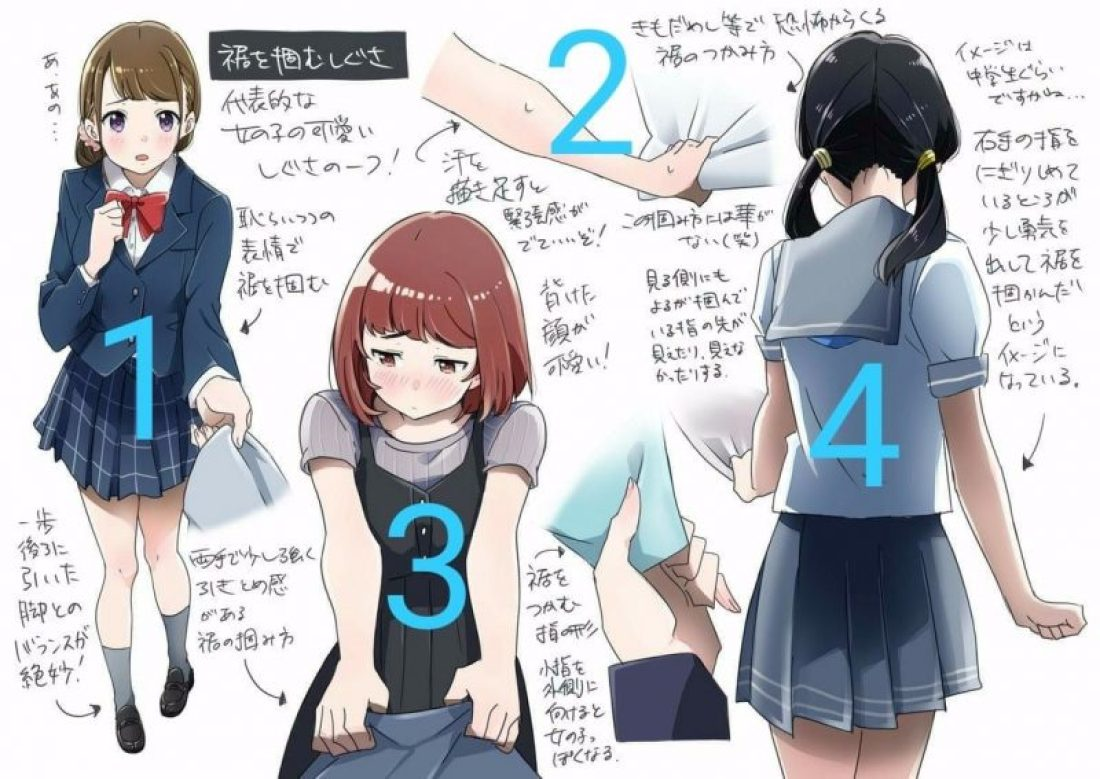 Japanese romantic gesture of grabbing the boys clothing -  1