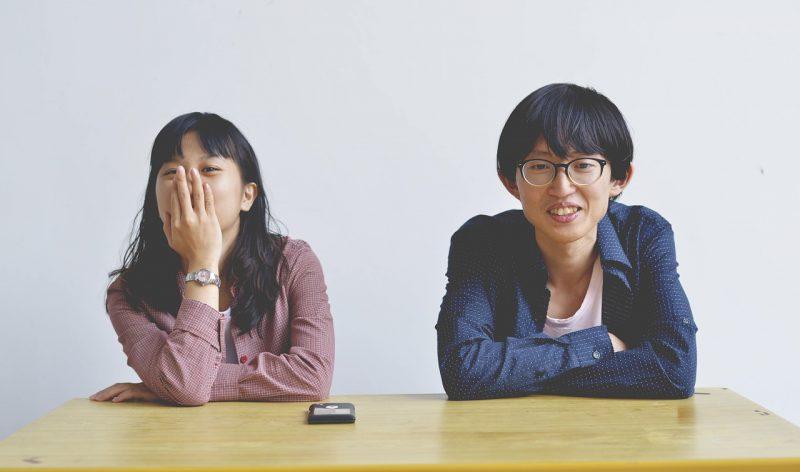 Como dizer esposa em japonês? - casal japones 2