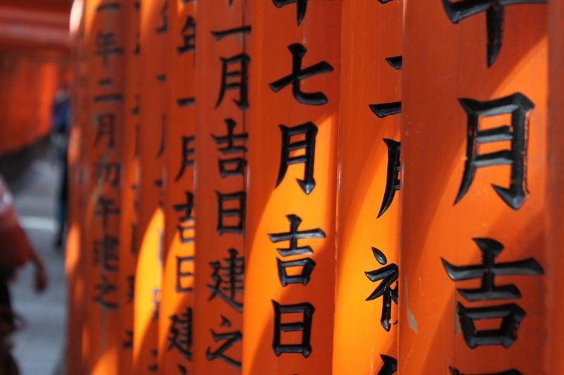 Guia completo – Tradutores e tradução de Japonês