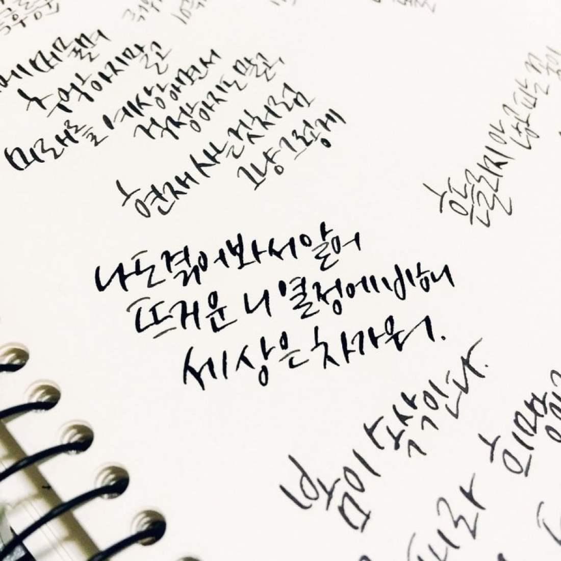 Lista de nomes coreanos masculinos e femininos