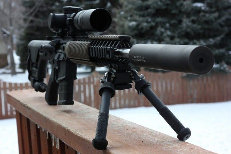 Armas de fuego en japón