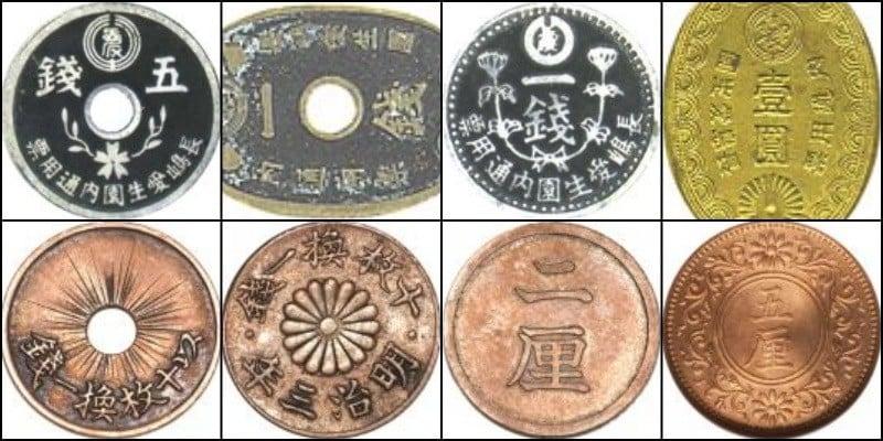 Moedas do Japão - Conhecendo o Iene e sua história - moedas antigas ienes 1