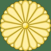 Crisântemo - O simbolo do Trono Japonês