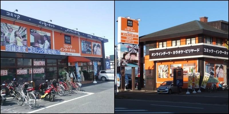Manga Kissa - Internet Café - Hospedagem barata no Japão