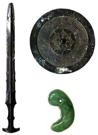 Kusanagi - A espada sagrada do Japão