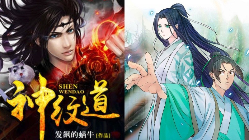 The 10 best Chinese Light Novels - novels chinesas 3