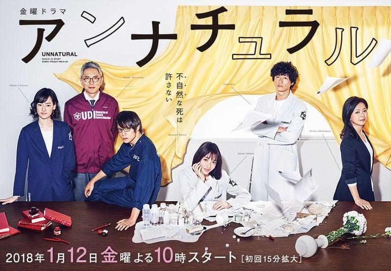 Phim truyền hình Nhật Bản - danh sách 10 phim hay nhất