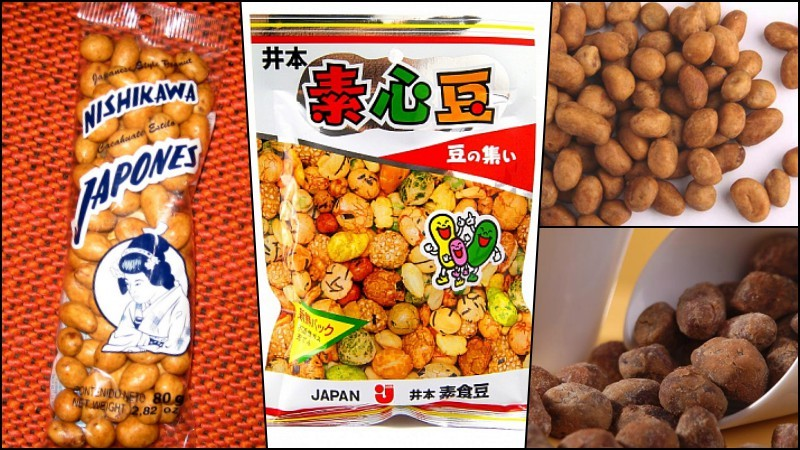 Maní japonés: ¿está en Japón?