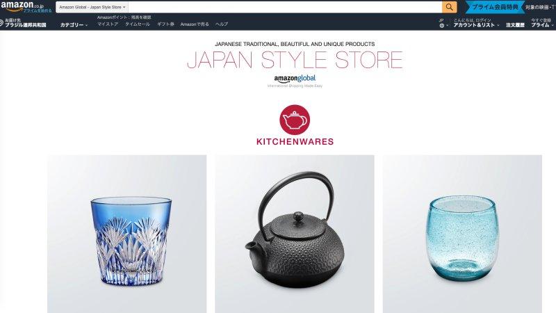 Amazon: la tienda en línea más grande de japón y del mundo