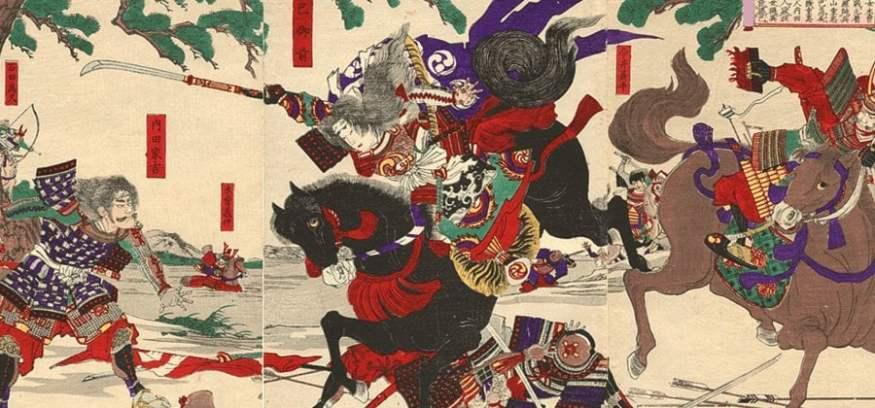 Tomoe gozen - la historia del guerrero samurái