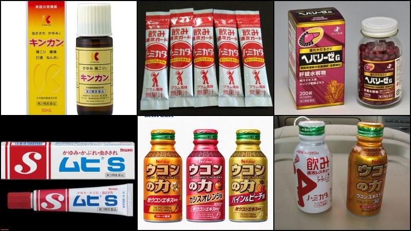 Guia de remédios japoneses para tomar no japão - ressaca pomada 5