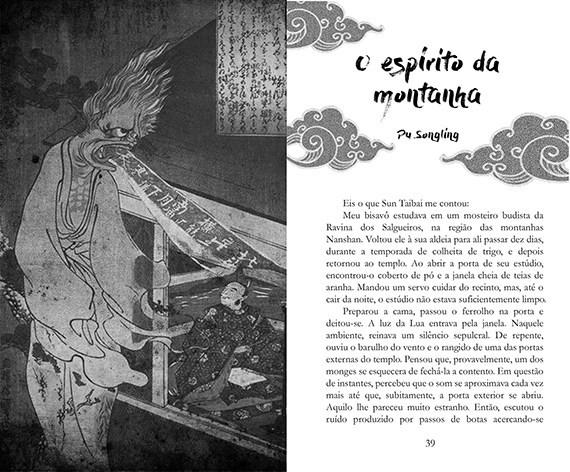 Publicações de traduções japonesas no Brasil -  3