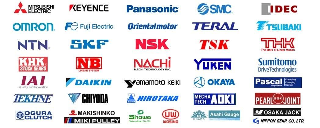 Lista de empresas e marcas japonesas - japanese brands 2