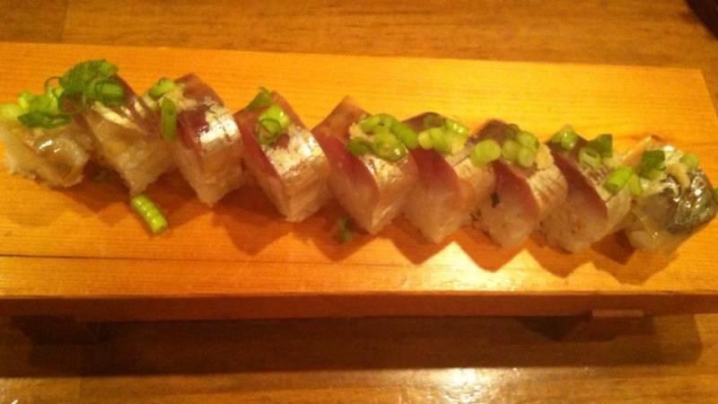 Os 10 Tipos de peixes mais consumidos no Japão - sushi carapau 10