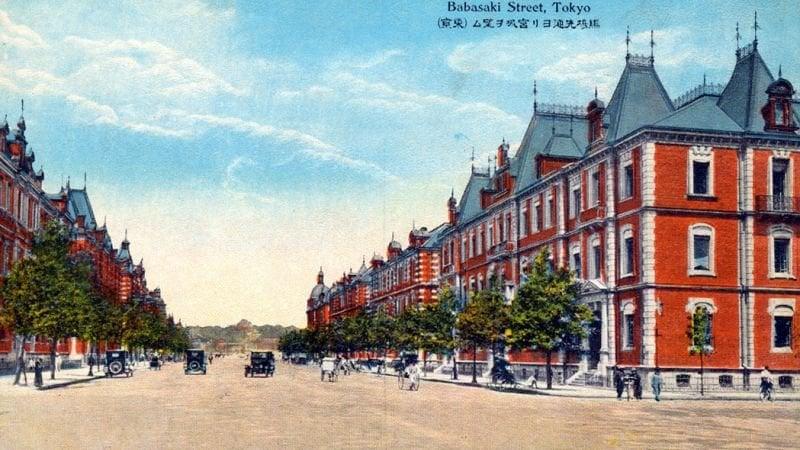 ¿Qué es zaibatsu? Círculo financiero japonés